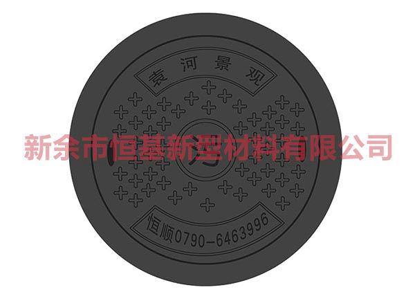 BMC模压雷竞技注册